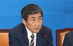 """이종걸 """"공수처, 황교안 같은 사람 조사""""…한국당 """"패악질"""" 발끈"""