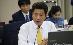 '국립대가 대학강사법 취지 무력화', 강사 작년보다 13.9% 축소