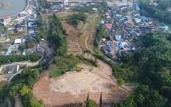 '가야국 옛 도읍터' 함안 가야리 유적, 국가사적 지정