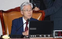 """""""민주당, 패트 버려라""""는 여상규... 끝까지 """"채이배 감금은 정당"""""""