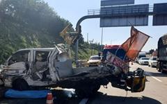 중부내륙고속도로에서 트럭 덮쳐 풀베기 작업하던 노동자 3명 참사