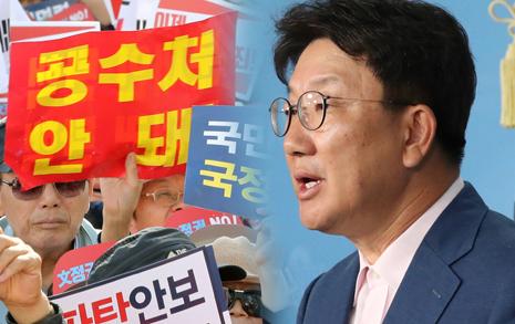 """한국당, '공수처 절대불가' 선언... """"바른미래당 안도 못받아"""""""