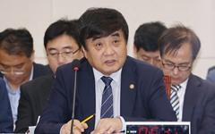 """한상혁 """"소모적 논쟁 야기한 신문에 법적 책임 물을 것"""""""