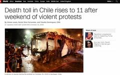 지하철 요금 '50원'이 일으킨 칠레 반정부 시위... 민심 폭발