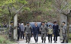 국방부, 유엔사와 '비군사적 목적 DMZ 출입' 허가 권한 보완 협의