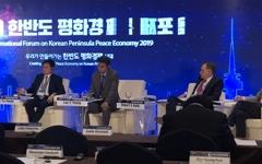 """""""한국 기업 저렴한 북 노동력 활용? 주민들이 받아들이겠나"""""""