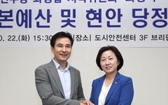 """""""향남문화복합센터, 사람중심 미래형 공간으로 특화"""""""