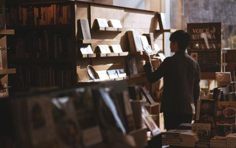 서점에서 책 보고 온라인 주문... 독자 잘못이 아니다