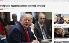"""트럼프, 탄핵조사 '린치' 비유... """"인종차별 희생자 모욕"""" 지적"""
