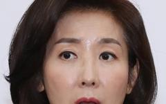 """나경원 """"패스트트랙 저항이 범죄혐의? 가산점 당연""""... 윤소하 """"조폭"""""""