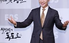 [오마이포토] 'EBS 다큐' 설민석, 독도로!