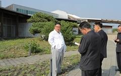 """김정은, 금강산 남측시설 철거 지시... 청와대 """"공식 입장 없다"""""""