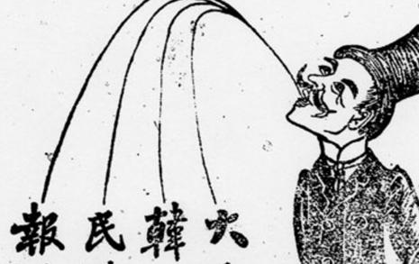 한국 최초의 만평이 탄생되던 '순간'