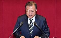 문 대통령, '정시확대' 논란에 25일 교육관계 장관회의 개최