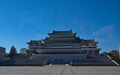 한반도에서 가장 큰 도서관, 북한에 있습니다