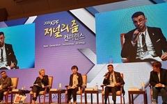'광고' 아닌 '자발적 기부'로 성공한 가디언