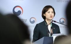 """""""정시확대가 공정성 강화? 사교육 시장만 '들썩'"""""""