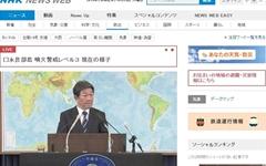"""일 외무상 """"일본기업 자산 현금화? 한일관계 더 심각해져"""""""