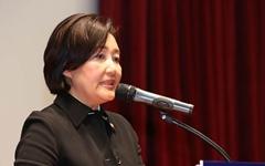 """박영선 """"한일 갈등, 4차 산업혁명 시대 패권싸움 연장선"""""""