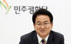 """정동영 """"정부 분양가상한제 선별 지정, 하나마나한 정책"""""""