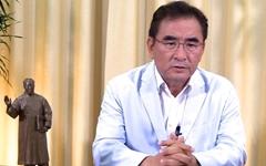 수업시간에 '반일종족주의' 독서 권장한 국어교사 논란