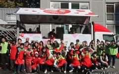 수성대학교 학생 및 교사들 사랑의 짜장면 봉사활동 펼쳐