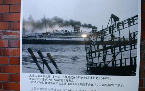 """""""일본을 용서할 수 없다""""... 75년전 아버지 잃은 자식의 한"""