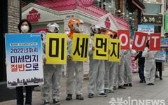 충북도 미세먼지 측정소 위치 이전 논란