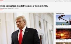 트럼프의 공화당, 지방선거 참패... 내년 대선 '빨간불'