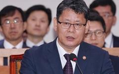 """정부 """"북한주민 2명 추방, '흉악범죄자'로부터 국민 보호해야"""""""
