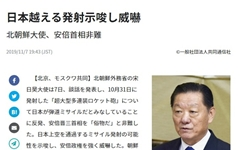 """북한, 아베 맹비난... """"영원히 평양 문턱 넘을 꿈도 꾸지 말라"""""""