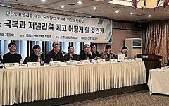 """""""가짜뉴스 소스 정부 검찰 정당 등 권력집단에서 나온다"""""""
