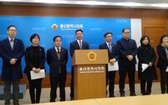 '주민폭행 시의원' 결국 불구속 기소...악재 이어지는 울산 민주당