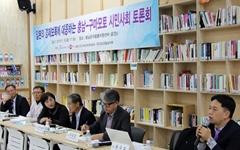 """일본 시민단체 """"가짜 뉴스로 속이고 속는 정말 끔찍한 상황"""""""