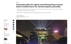홍콩, 시위 현장서 추락사한 대학생 추모 열기... 수만 명 운집