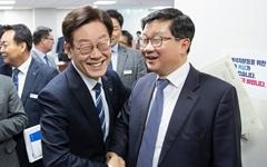 '이재명-친문' 해빙무드? 전해철, '이재명 지키기' 탄원서 제출
