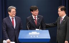 """김상조 """"초고가 아파트, 자금조달 신뢰도 떨어지면 출처 소명해야"""""""