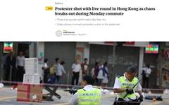 """홍콩 시위자, 경찰이 쏜 실탄 맞아 쓰러져... """"위중한 상태"""""""