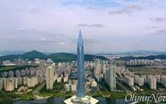 인천시, 세계 6위 고층 '청라시티타워' 첫 삽 뜬다
