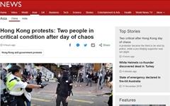 """홍콩 캐리 람, 경찰 실탄 발포에도 """"시위대는 폭도"""" 맹비난"""