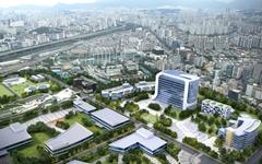 서울시, '기피시설' 물재생센터 위에 공원·체육시설 만든다