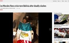 '권좌서 쫓겨나 노숙' 볼리비아 대통령, 해외 망명길 올라