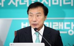 """손학규의 보수통합 관전평 """"황교안-유승민의 밀당 가관"""""""