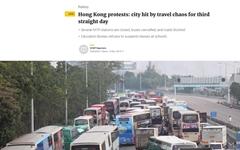 """홍콩 시위대-경찰, 밤새 격렬 충돌... """"법치 붕괴 직전에 몰려"""""""