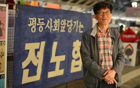'평등사회 앞당기는' 전노협의 마지막 위원장 양규헌, 그가 꾸는 꿈