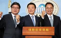 """여상규 겨냥한 민주당 입당식... """"반드시 승리해야 할 지역"""""""