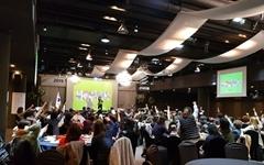 인천시교육청, '학생정신건강 증진 유관기관 한마음 한자리' 행사 개최