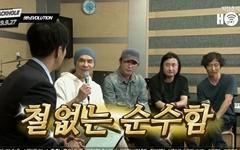 """데뷔 30주년 블랙홀 """"철없는 순수함으로 여기까지"""""""