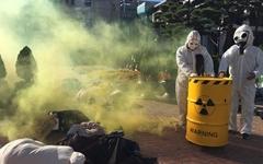 """""""핵발전소 소재지역 희생과 위험성 제공 이제 그만"""""""