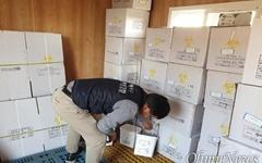 의료폐기물 보관 위반한 대구지역 23개 요양병원 적발
